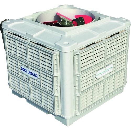 アースブロー ダクト式冷風機(本体のみ) EA-DTC250A 【DIY 工具 TRUSCO トラスコ 】【おしゃれ おすすめ】[CB99]