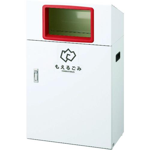 山崎産業(株) コンドル リサイクルボックス YO-50(R)もえるごみ YW-398L-ID 【DIY 工具 TRUSCO トラスコ 】【おしゃれ おすすめ】[CB99]