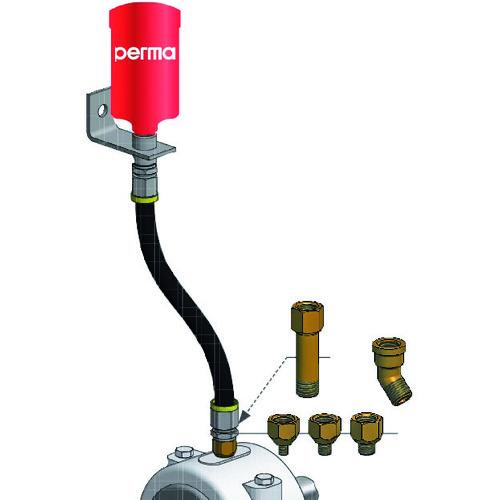 パーマテック社 perma パーマNOVA 温度センサー付き自動給油器 SF01標準グリス125CC付 PN-SF01-125_ARTNO101481 【DIY 工具 TRUSCO トラスコ 】【おしゃれ おすすめ】[CB99]