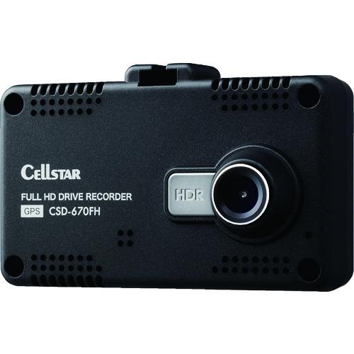 セルスター ドライブレコーダー 200万画素 CSD-670FH 【DIY 工具 TRUSCO トラスコ 】【おしゃれ おすすめ】[CB99]