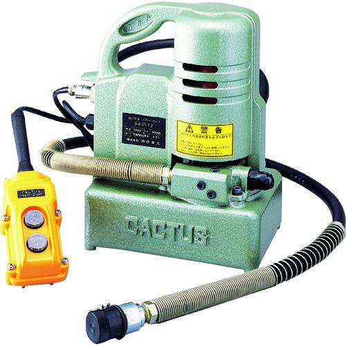 カクタス 電動油圧ポンプ SEP-12 【DIY 工具 TRUSCO トラスコ 】【おしゃれ おすすめ】[CB99]