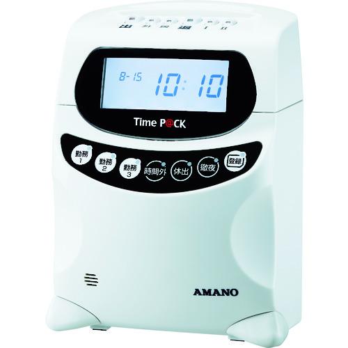 アマノ 勤怠管理ソフト付タイムレコーダー TIMEPACK3-150WL 【DIY 工具 TRUSCO トラスコ 】【おしゃれ おすすめ】[CB99]