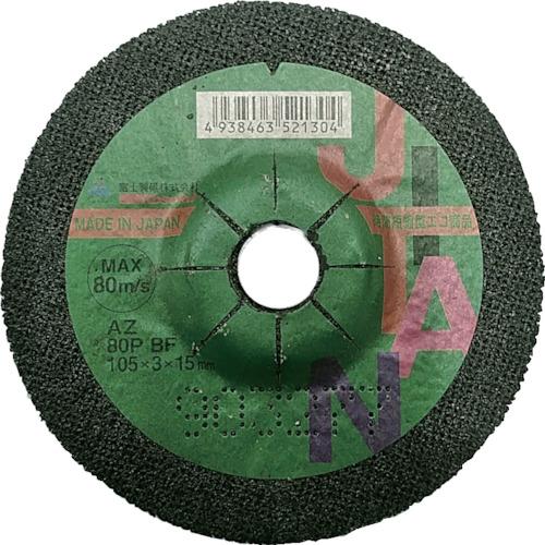 富士 JITAN(ジタン)AZ 30P BF 105×6×15 JTNAZ30P1056 [25枚入] 【DIY 工具 TRUSCO トラスコ 】【おしゃれ おすすめ】[CB99]
