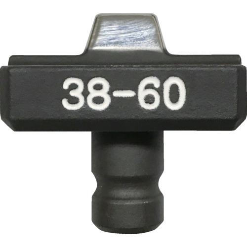 カクタス EV押ダイス38-60 EV-D38 【DIY 工具 TRUSCO トラスコ 】【おしゃれ おすすめ】[CB99]
