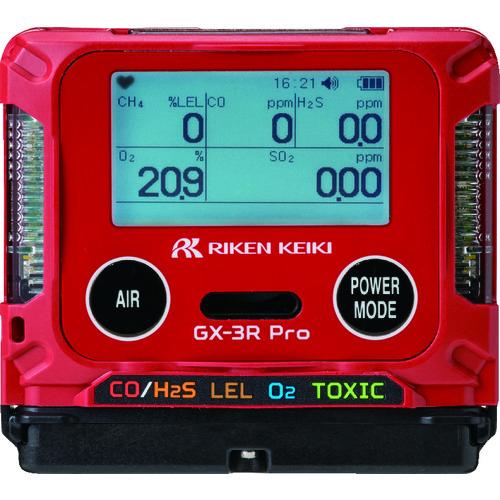 理研 ポータブルガスモニター GX-3R PRO GX-3R-PRO-BM1E100D1 【DIY 工具 TRUSCO トラスコ 】【おしゃれ おすすめ】[CB99]