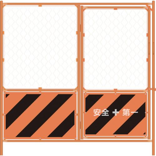 グリーンクロス 扉付ガードフェンス 1104520112 【DIY 工具 TRUSCO トラスコ 】【おしゃれ おすすめ】[CB99]