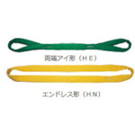 大洋 インカラウンドスリング HN-W010 1T×6M INKHN1X6 【DIY 工具 TRUSCO トラスコ 】【おしゃれ おすすめ】[CB99]