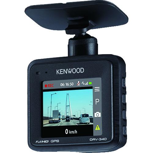 ケンウッド ドライブレコーダー DRV-340 DRV-340 【DIY 工具 TRUSCO トラスコ 】【おしゃれ おすすめ】[CB99]