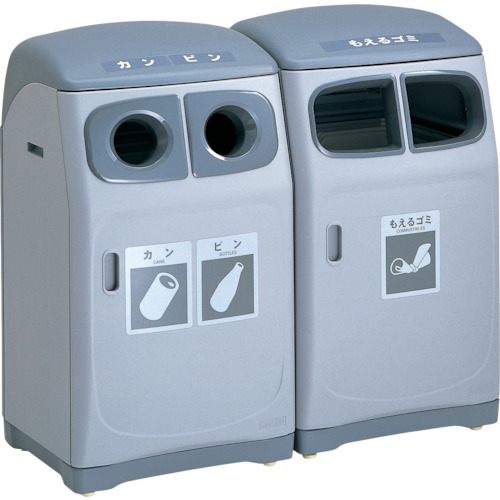 河淳(株) KAWAJUN スカイボックス110-AB もえるゴミ・もえないゴミ AB320 【DIY 工具 TRUSCO トラスコ 】【おしゃれ おすすめ】[CB99]