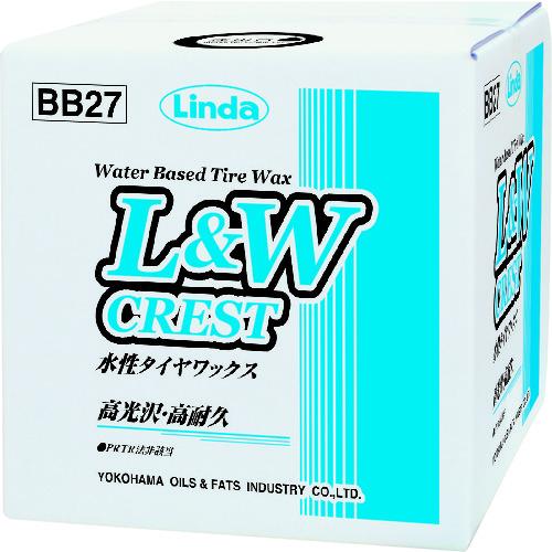 横浜油脂工業(株) Linda L&Wクレスト 水性タイヤワックス 18kg BB27 【DIY 工具 TRUSCO トラスコ 】【おしゃれ おすすめ】[CB99]