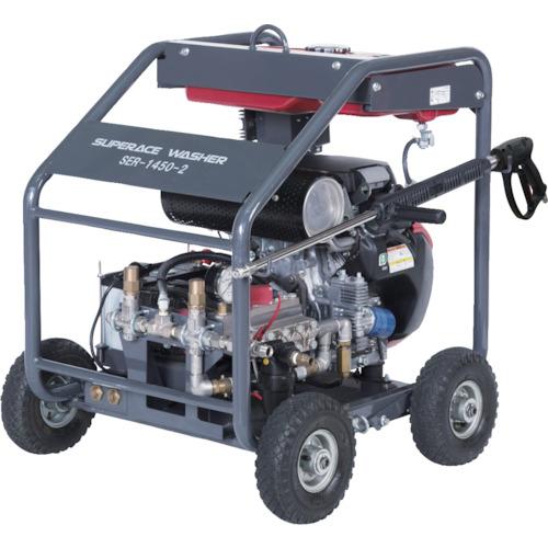 スーパー工業 エンジン式 高圧洗浄機 SER-1450-2(超高圧型) SER-1450-2 【DIY 工具 TRUSCO トラスコ 】【おしゃれ おすすめ】[CB99]