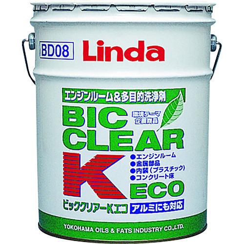 横浜油脂工業(株) Linda ビッククリアーK・ECO BD08 【DIY 工具 TRUSCO トラスコ 】【おしゃれ おすすめ】[CB99]