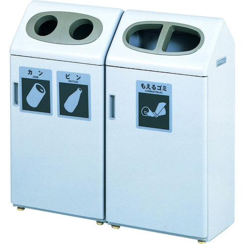 河淳(株) KAWAJUN 分別ボックスS45G-AA もえるゴミ AA527 【DIY 工具 TRUSCO トラスコ 】【おしゃれ おすすめ】[CB99]