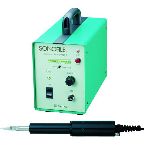 (株)ソノテック SONOTEC SONOFILE 超音波カッター SF-3400-2.SF-3140 【DIY 工具 TRUSCO トラスコ 】【おしゃれ おすすめ】[CB99]