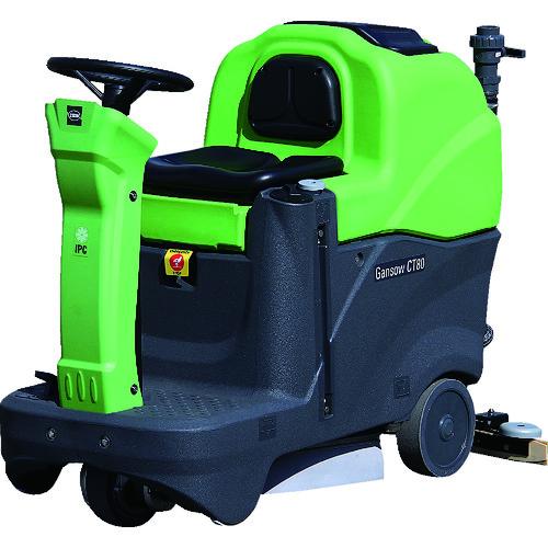 蔵王産業 バッテリー駆動 搭乗式 自動床洗浄機 スクラブメイト 530RB 4220640 【DIY 工具 TRUSCO トラスコ 】【おしゃれ おすすめ】[CB99]