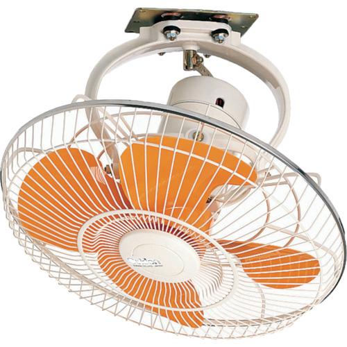 スイデン ロータリー扇単相200V SF-45MRV-2VP 【DIY 工具 TRUSCO トラスコ 】【おしゃれ おすすめ】[CB99]