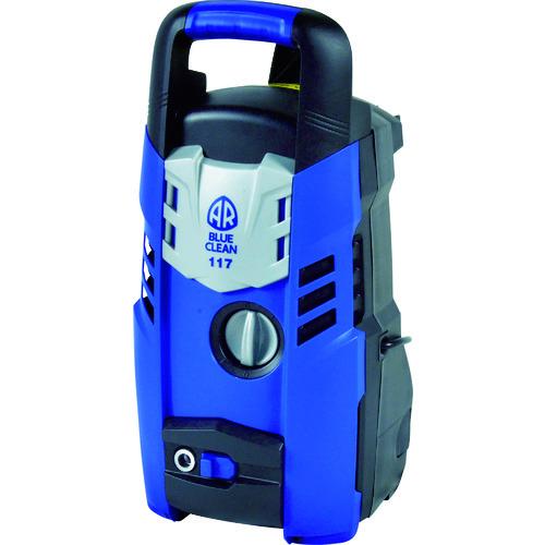 アノービリバベリー社 AR BLUE CLEAN 117 117 【DIY 工具 TRUSCO トラスコ 】【おしゃれ おすすめ】[CB99]