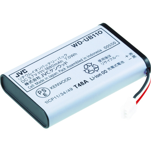 ケンウッド バッテリーパック(WD‐D10PBS専用) WD-UB110 【DIY 工具 TRUSCO トラスコ 】【おしゃれ おすすめ】[CB99]