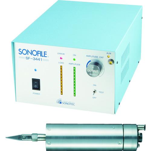 (株)ソノテック SONOTEC SONOFILE 超音波カッター SF-3441.SF-8500RR 【DIY 工具 TRUSCO トラスコ 】【おしゃれ おすすめ】[CB99]