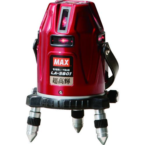 マックス(株) MAX 電子整準レーザ墨出器 LA-S801 LA-S801 【DIY 工具 TRUSCO トラスコ 】【おしゃれ おすすめ】[CB99]
