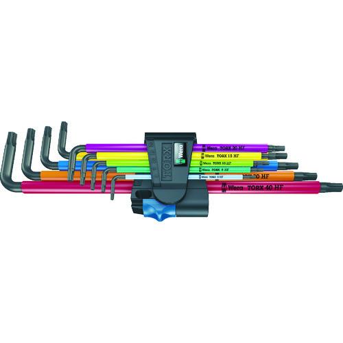 Wera 967/9 XL トルクスHF マルチカラーヘックスキーセット 024470 【DIY 工具 TRUSCO トラスコ 】【おしゃれ おすすめ】[CB99]