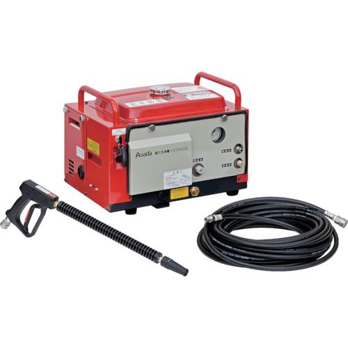 アサダ 高圧洗浄機13/100GS HD1310S3 【DIY 工具 TRUSCO トラスコ 】【おしゃれ おすすめ】[CB99]