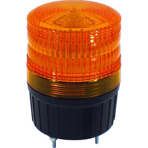 日動 小型LED回転灯 フラッシャーランタン黄 NLA-90Y-100 【DIY 工具 TRUSCO トラスコ 】【おしゃれ おすすめ】[CB99]