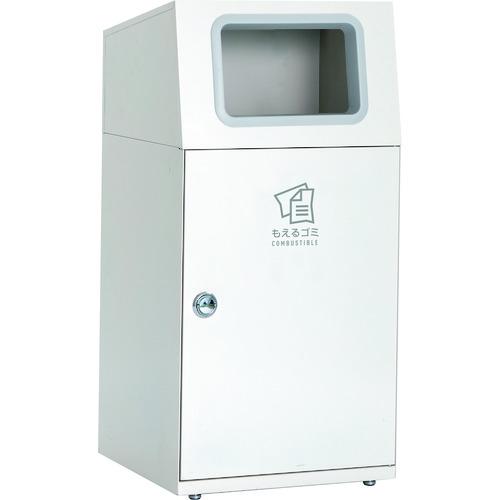 送料無料 清掃 衛生用品 清掃用品 ゴミ箱の関連商品 テラモト ニートSTもえるゴミ DS-166-011-7 通販 激安超特価 おしゃれ TRUSCO CB99 トラスコ DIY 工具 おすすめ
