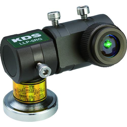 KDS ラインレーザープロジェクター5RG LLP-5RG 【DIY 工具 TRUSCO トラスコ 】【おしゃれ おすすめ】[CB99]