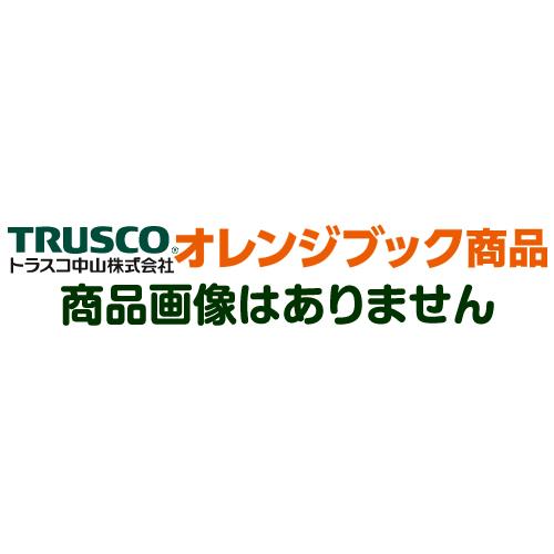 トラスコ中山(株) TRUSCO ドンキーカート 金網付 740×480 S付 107NS 【DIY 工具 TRUSCO トラスコ 】【おしゃれ おすすめ】[CB99]