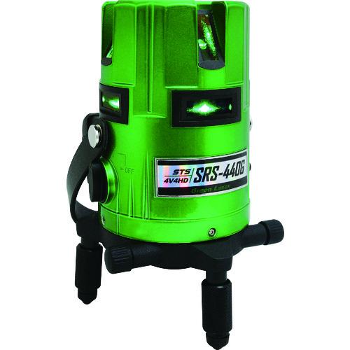 STS グリーンレーザー墨出器 SRS-440G SRS-440G 【DIY 工具 TRUSCO トラスコ 】【おしゃれ おすすめ】[CB99]