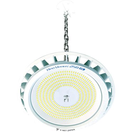 (株)ティーネットジャパン T-NET NT250 吊下げ型 レンズ可変仕様 電源外付 クリアカバー 昼白色 NT250N-LS-HC 【DIY 工具 TRUSCO トラスコ 】【おしゃれ おすすめ】[CB99]