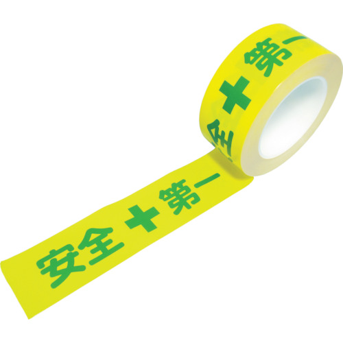 日東 プリントラインテープ E-SDP 50mm×50m 安全第一 50E-SDP23 【DIY 工具 TRUSCO トラスコ 】【おしゃれ おすすめ】[CB99]