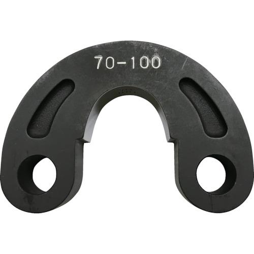 カクタス EV受ダイス70-100 EV-DN70 【DIY 工具 TRUSCO トラスコ 】【おしゃれ おすすめ】[CB99]