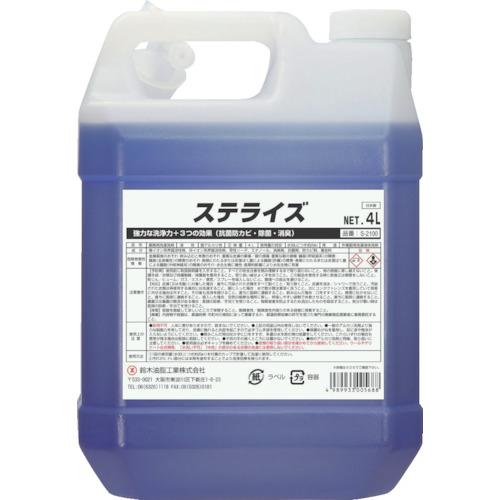 鈴木油脂工業(株) SYK ステライズ4L S-2100 【DIY 工具 TRUSCO トラスコ 】【おしゃれ おすすめ】[CB99]