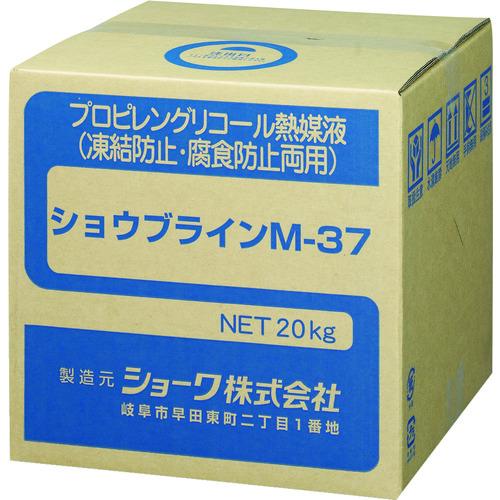 ショーワ ショウブラインM-37 (1個入) 2502514 【DIY 工具 TRUSCO トラスコ 】【おしゃれ おすすめ】[CB99]