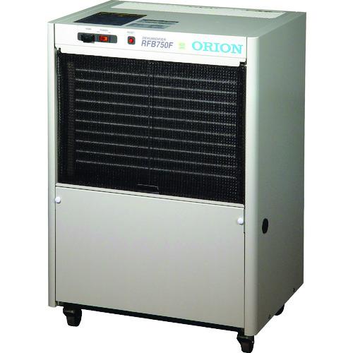 オリオン 除湿乾燥機 RFB750F 【DIY 工具 TRUSCO トラスコ 】【おしゃれ おすすめ】[CB99]