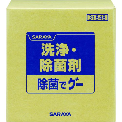 サラヤ 除菌でグー20KG 31848 【DIY 工具 TRUSCO トラスコ 】【おしゃれ おすすめ】[CB99]
