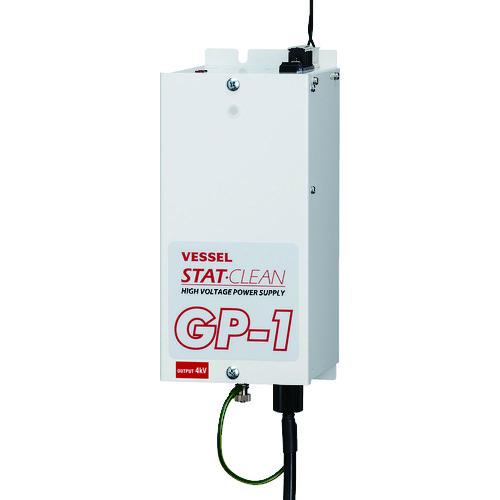 ベッセル 高圧電源ユニット GP-1 4kV GP-1_4KV 【DIY 工具 TRUSCO トラスコ 】【おしゃれ おすすめ】[CB99]