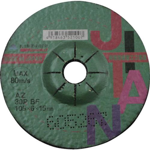 富士 JITAN(ジタン)AZ 120P BF 105×3×15 JTNAZ120P1053 [25枚入] 【DIY 工具 TRUSCO トラスコ 】【おしゃれ おすすめ】[CB99]
