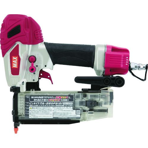 マックス(株) MAX ピンネイラ TA-250P3(D) TA-250P3D 【DIY 工具 TRUSCO トラスコ 】【おしゃれ おすすめ】[CB99]