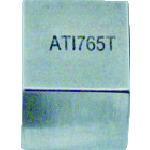 スナップオン・ツールズ(株) ATI タングステンバッキングバー1.74lb ATI765T 【DIY 工具 TRUSCO トラスコ 】【おしゃれ おすすめ】[CB99]