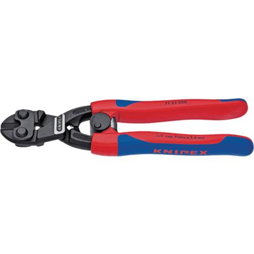 KNIPEX 200mm ミニクリッパー(強力型/スプリング付) 7132-200 【DIY 工具 TRUSCO トラスコ 】【おしゃれ おすすめ】[CB99]