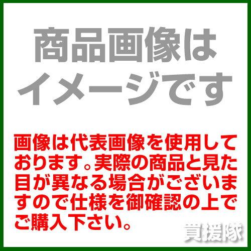 京セラ溝入れ用ホルダKGDFL2020X704CS【DIY工具TRUSCO】【おしゃれおすすめ】[CB99]