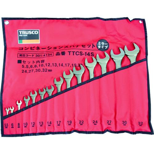 トラスコ中山(株) TRUSCO ミラータイプコンビネーションスパナセット 14丁組セット TTCS-14S 【DIY 工具 TRUSCO トラスコ 】【おしゃれ おすすめ】[CB99]