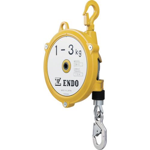 遠藤工業(株) ENDO スプリングバランサー EW-3 1.0~3.0Kg 1.3m EW-3 【DIY 工具 TRUSCO トラスコ 】【おしゃれ おすすめ】[CB99]