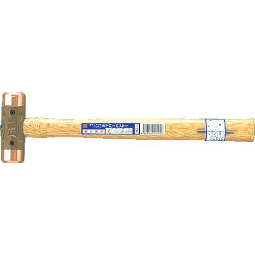 オーエッチ工業(株) OH カッパーハンマー#5 CO-50 【DIY 工具 TRUSCO トラスコ 】【おしゃれ おすすめ】[CB99]