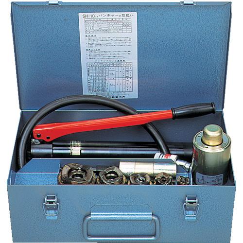泉 手動油圧式パンチャ SH10-1-BP 【DIY 工具 TRUSCO トラスコ 】【おしゃれ おすすめ】[CB99]
