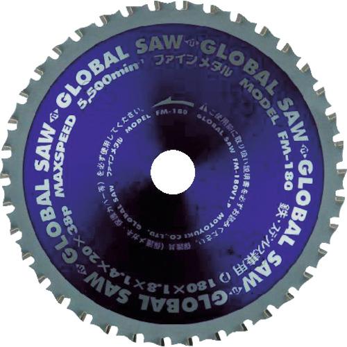 モトユキ 鉄・ステンレス兼用 FM-305X56 FM-305 【DIY 工具 TRUSCO トラスコ 】【おしゃれ おすすめ】[CB99]