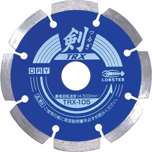 (株)ロブテックス エビ ダイヤモンドホイール 剣 127mm TRX125 【DIY 工具 TRUSCO トラスコ 】【おしゃれ おすすめ】[CB99]